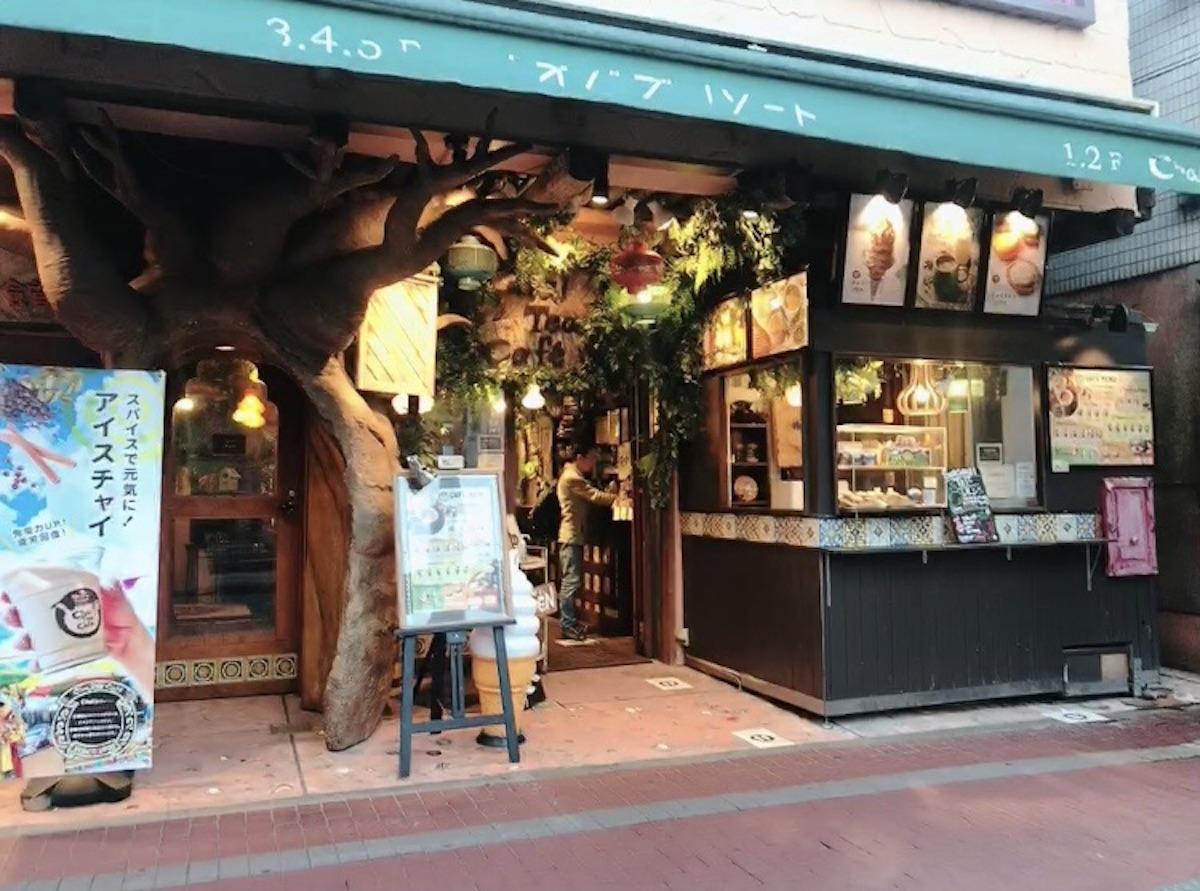 【横浜/ベジタリアン】本格的な豆乳チャイ『Chai Tea Cafe』