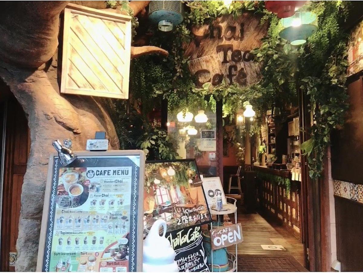 【横浜ベジタリアン/Chai Tea Cafe】僕のお気に入りの豆乳チャイ