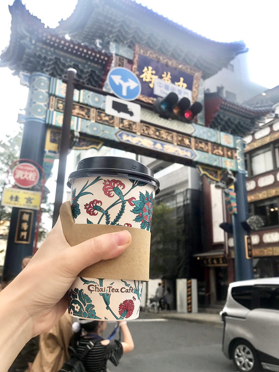 【横浜ベジタリアン/Chai Tea Cafe】お店の基本情報