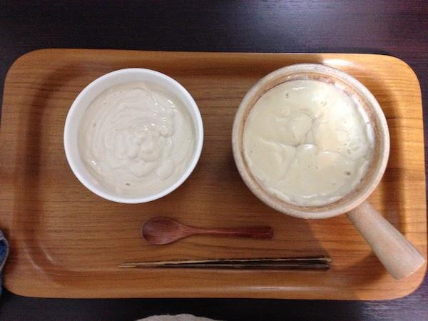 玄米クリーム食